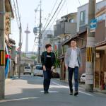 「ズルい街」京都を通して考える、これからの働き方