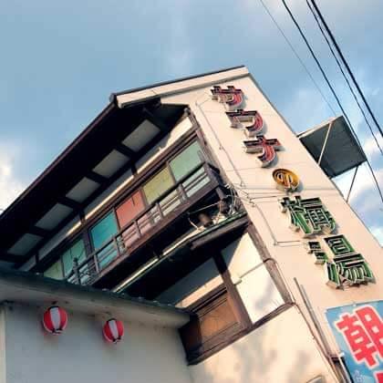 レガシーな業界に革新をもたらす「サウナの梅湯」湊三次郎さんの覚悟と挑戦