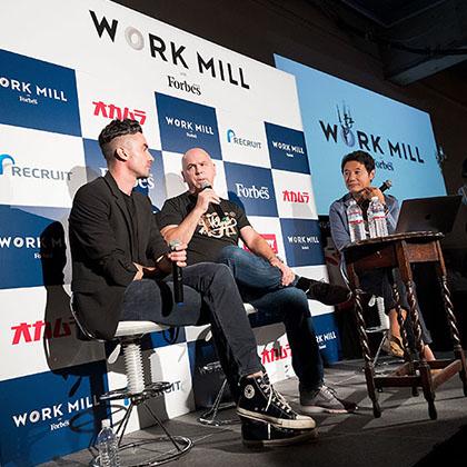 エモーションの交換がイノベーションを生み出す ― WeWork Japan CEOクリス・ヒル×経営学者・入山章栄