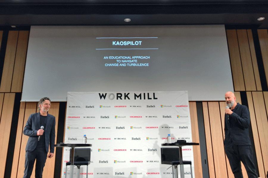 不確かな時代の羅針盤 ― KAOSPILOTから紐解く日本の未来の働き方