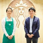 シンプルな理念が、万人の働きやすさを生み出す ― スターバックス コーヒー ジャパンが追求する「Our Mission and Values」