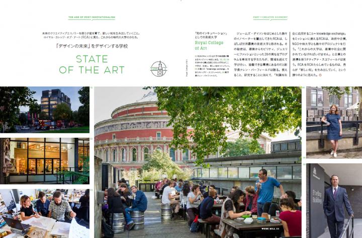 ビジネス誌 WORK MILL with Forbes JAPAN            PAPER MAGAZINE                      BACK NUMBER
