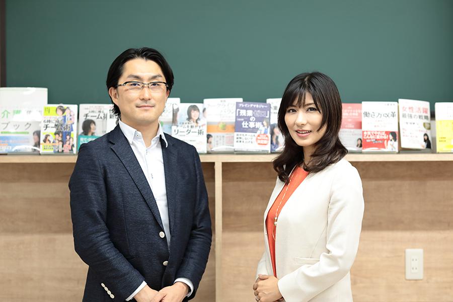 ワーク・ライフバランス・小室淑恵さんが説く「働き方改革の本質」