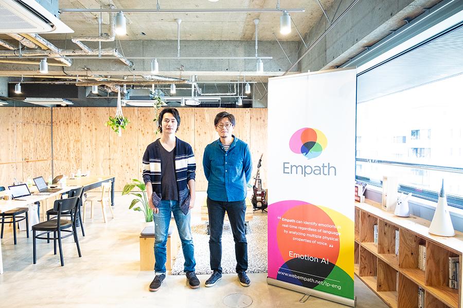 Empathが切り拓く「音声感情解析」の可能性 ― 下地 貴明さん、山崎 はずむさん